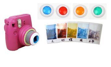 Zestaw 7w1 Futeral Ramki Do Fujifilm Instax Mini 9 7359407478 Oficjalne Archiwum Allegro Fujifilm Instax Mini Fujifilm Instax Instax