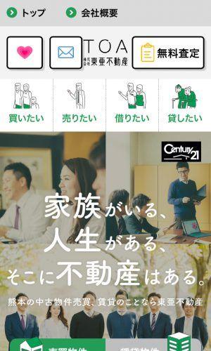 スマホデザイン参考 おしゃれまとめの人気アイデア Pinterest 83 Jiro 不動産 スマホデザイン 不動産 賃貸