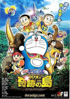 Doraemon Nobita To Kiseki No Shima Animal Adventure Poster Movie Chirashi C517 Ebay In 2021 Doraemon Wallpapers Doraemon Doraemon Cartoon