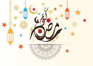 صور رمضان كريم 2021 تحميل تهنئة شهر رمضان الكريم Ramadan Greetings Art Drawings For Kids Ramadan