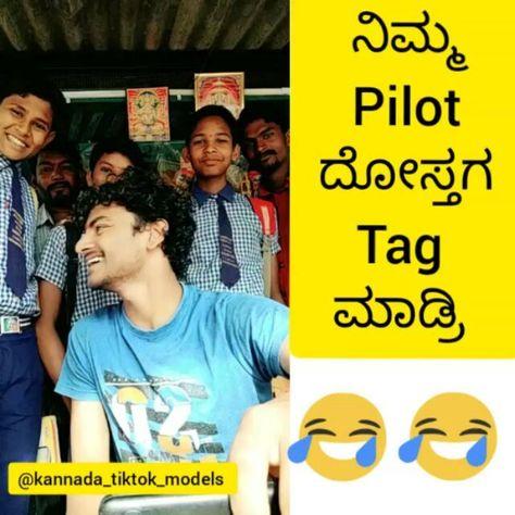 😂Tag ಮಾಡ್ರಿ 😂  For more videos follow @kannada_tiktok_models . . . . . #kannadamusically #kannadadubsmash #kannadaactress #kannadamovies #kgf #yash #mysore #bagalkot #bijapur #belagavi #kannadatrolls #karnatakatourism #kannadasongs #sandalwood #dboss #gulbarga #gadag #bangalore #travelkarnataka #pailwan #trending #cutenessoverload #😍 #love #feelings #acceptance #kannadacomedy #😂 #🔥