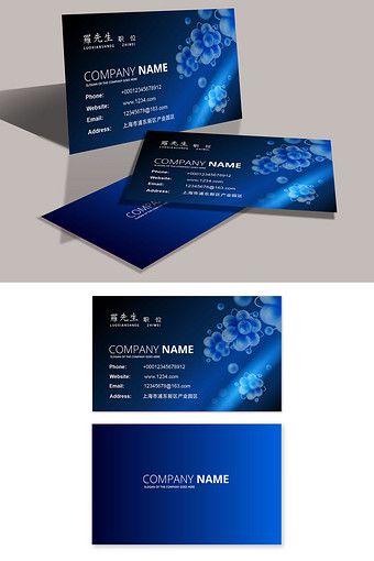 Biotechnology Business Personal Card Psd Free Download Pikbest Personal Cards Cards Photo Card Template