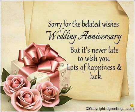 Pin By Usha Akilan On Wishes Happy Anniversary Wishes Happy Wedding Anniversary Wishes Wedding Anniversary Wishes