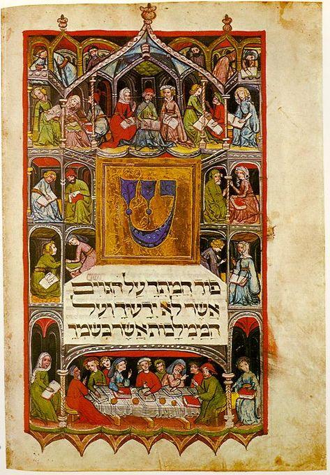 Haggadah - 14th century