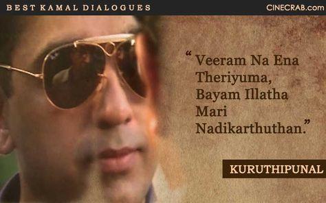 kuruthipunal veeram dialogue