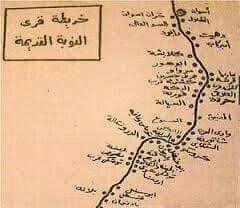 خريطة قرى النوبة القديمة Egypt Map Vintage World Maps Map