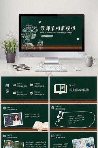 Mẫu Tai Liệu Quảng Cao Ppt Ngay Nha Giao Hoạt Hinh Dễ Thương Powerpoint Pptx Tải Xuống Miễn Phi Pikbest Powerpoint Powerpoint Design Teachers Day