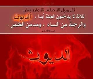Pin By زهرة الياسمين On الأحاديث النبوية Arabic Calligraphy
