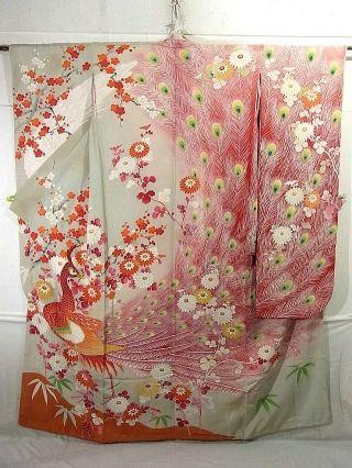 Fabulous Peacock Design Vintage Brides Furisode