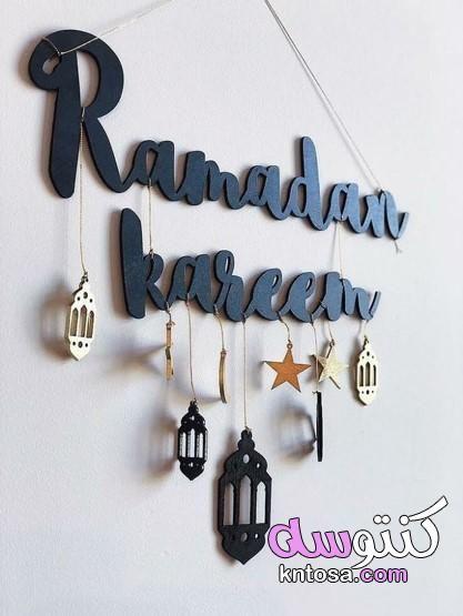 ركن رمضاني في البيت أفكار لتزيين البيت لاستقبال رمضان زينة رمضان 2020 Ramadan Decorations Ramadan Kareem Decoration Ramadan Gifts