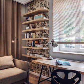 Gabinet Lilimaer Home Home Decor Bookcase