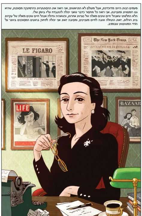 Journal D Anne Frank Bd : journal, frank, Frank's, Diary:, Graphic, Adaptation,, Adapted, Folman,, Illustrations, Daniel, Polonsky,, Middle, Grade, Frank,, Frank, Diary,