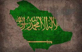 Treasures Buried In Saudi Arabia To Provide 200 000 Jobs Saudi Expatriates Com In 2020 Saudi Arabia Job Posting Black Gold Oil
