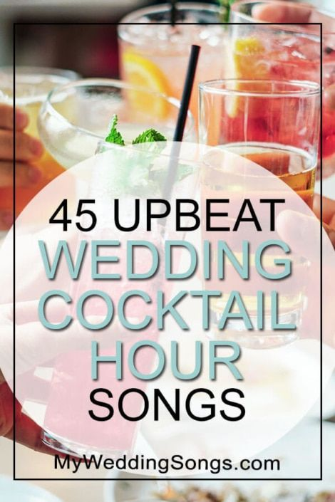 45 Upbeat Wedding Cocktail Hour Songs Don T Bore Guests Mws Cocktail Hour Songs Cocktail Hour Wedding Wedding Cocktail Hour Music