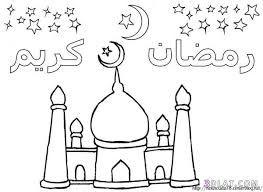 رسومات فانوس للتلوين رسومات رمضانيه للتلوين 2020 العدوله ندي Art Comics