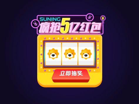 Suning Lottery draw