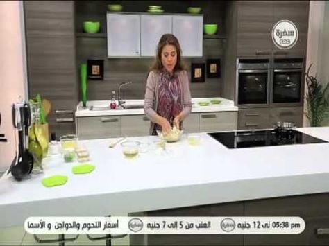 سر عمل البسبوسة الطرية و المتماسكة في البيت مثل البسبوسة الجاهزة عند الحلواني وصفة مضمونة 100 Youtube Arabic Desserts Decor Kitchen