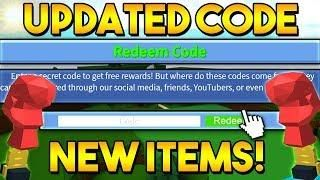 Build A Boat Roblox Codes 2020 New Very Rare Code Build A Boat For Treasure Roblox Igry