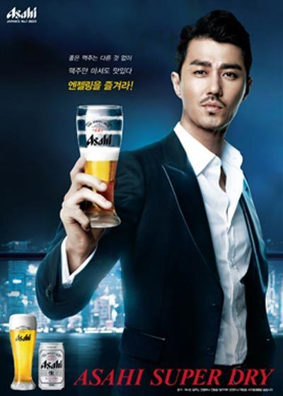 チャ スンウォンを巡る旅 暑気払い ビールで乾杯 暑気払い ビール 乾杯