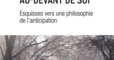 Jean Marc Rouviere Au Devant De Soi Esquisses Vers Une Philosophie De L Anticipation Esquisse Philosophie Livre Philosophique