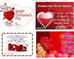 Gambar Bunga Buat Pacar Tersayang Hari Valentine 2018 Ini Ucapan Romantis Valentine Day 2018 Untuk Bingung Cari Bunga Mawar Bunga Buatan Gambar Bunga Bunga