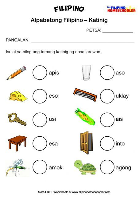 Filipino Katinig Worksheet Set 2a 1st Grade Worksheets