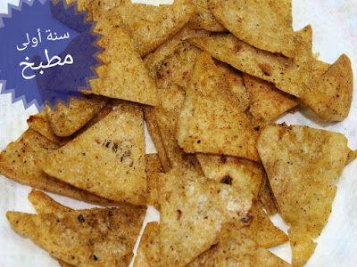 طريقة عمل الدوريتوس المصري من العيش البلدي المحمص بالزبدة و الثوم Recipes Food Snacks
