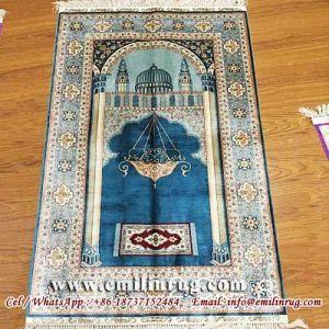 Awesome Is Faze Rug Muslim In 2020 Rugs Muslim Prayer Mat Bohemian Rug