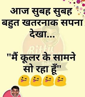 100 Very Funny Whatsapp Jokes Download New Whatsapp Jokes Download Very Funny Jokes In Hindi Baba Ki Nag Very Funny Jokes Best Funny Jokes Fun Quotes Funny