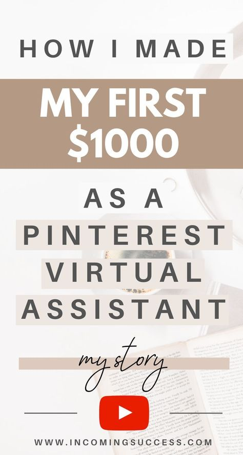 How I Became a Pinterest VA and Made my First $1000 - Online Freelancing Tips & How I Started