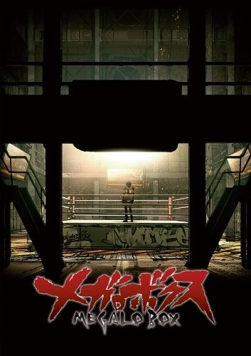 Megalo Box Anime Tms Entertainment Anime Wallpaper