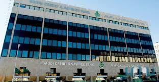 خدمات بنك التسليف الجديدة استعلام برقم الهوية رابط دخول حسابي الإلكتروني Skyscraper Building Multi Story Building