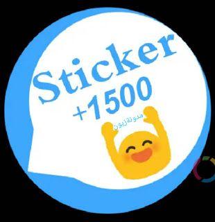 مدونة زيون أفضل التطبيقات لملصقات الواتس آب الرائعة Burger King Logo King Logo Stickers