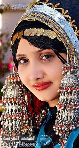 صور بنات يمنية 2021 بالملابس اليمنية والتراث اليمني بنات اليمن الصفحة العربية Beauty Around The World Traditional Outfits Bride