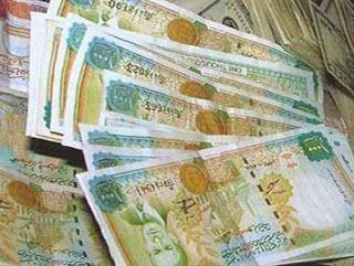 الطمع بالأرباح الطائلة يوقع 18 تاجرا ضحايا عملية نصب أب وولده يحتالان على تجار الشام بـ 500 مليون ليرة سورية Us Dollars Money Personalized Items