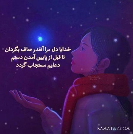 عکس نوشته نام خدا برای پروفایل Islamic Quotes Quran Quran Quotes Motivational Quotes