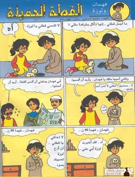 القصص القصيرة الكاملة لـ غابريال غارسيا ماركيز Pdf Chapter Books Ebooks Free Books Arabic Books