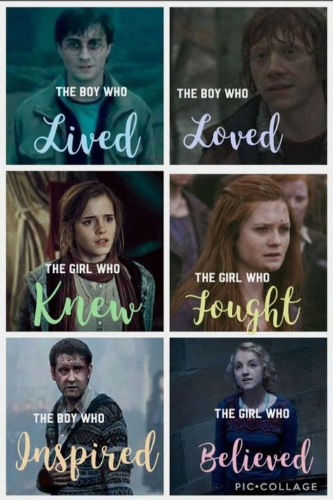 Немного о Гарри Поттере - Картинки - Wattpad