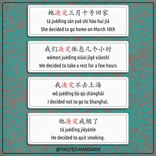 Pin By Maven Cuenca On Chinese Language Learn Chinese Chinese