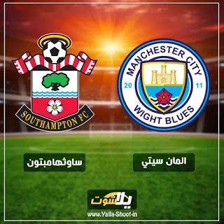 مشاهدة مباراة مانشستر سيتي وساوثهامبتون بث مباشر اليوم 30 12 2018 في الدوري الانجليزي Southampton Manchester City Blues
