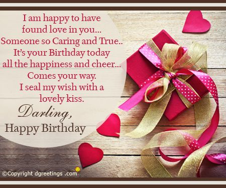 Happy Birthday Wishes Year Ahead ~ Birthday are the perfect time linda t pinterest birthdays