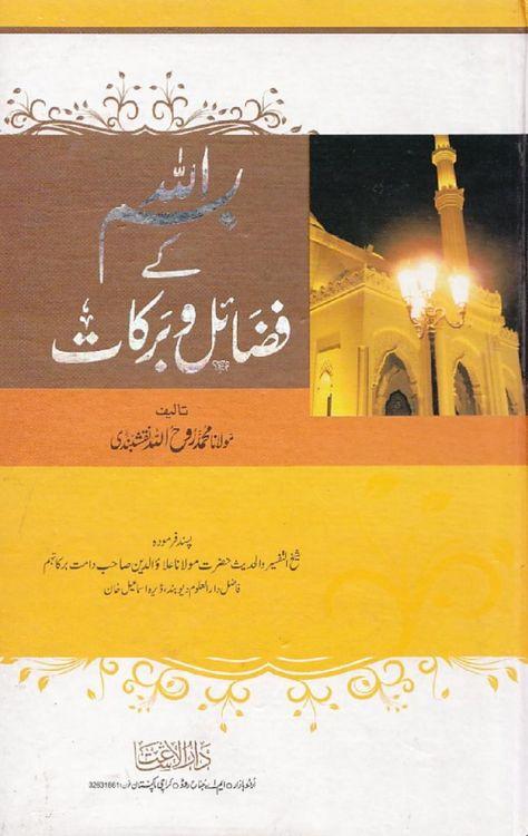 The book of black magic pdf free download