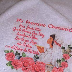 Graficarte Hoja 4 5 Gr 211 280 Esquemas Para Bordar Etsy Yarn Yarn Ball Embroidery