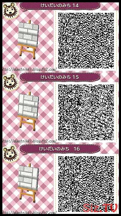 Qr Path White Brick Staircases Acnllandscaping