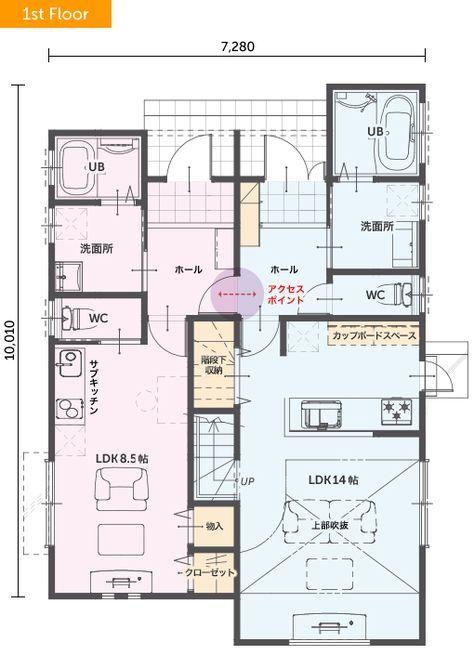 二世帯住宅 左右分離型 38坪 4ldk 小屋裏収納の間取り わかりやすい