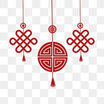 Chinese Hanging Ornament Chinese Lantern Year Png And Vector With Transparent Background For Free Download Chinese Patterns Chinese Ornament Lantern Illustration