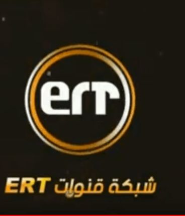 تردد قنوات Ert على النايل سات 2019 Tech Company Logos Company Logo Logos