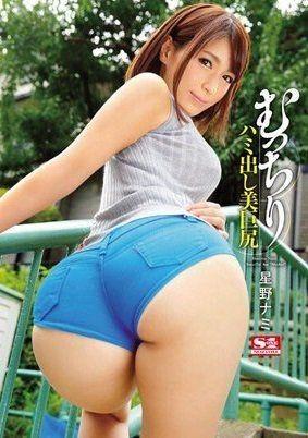Ass japanese Big Ass