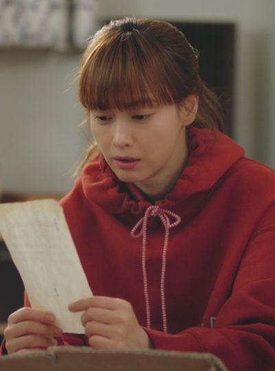 Lee Na-young's Fashion in Romance is a Bonus Book Episode 14
