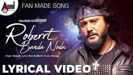 Rajadiraja Baaro Maharaja Song Mp3 Download Bharan 2020 In 2020 Latest Song Lyrics Lyrics Songs